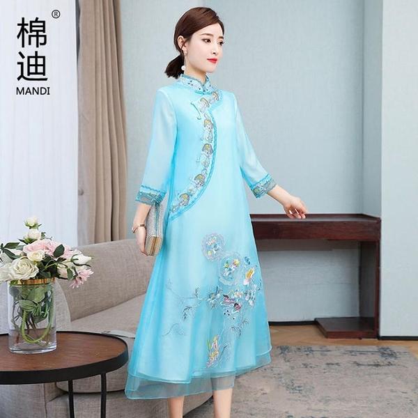 民族中國風旗袍改良版漢服女春秋歐根紗超仙顯瘦洋裝 淇朵市集