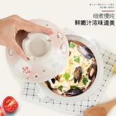原火砂鍋團兔陶瓷鍋土鍋燉鍋日式米線煲仔飯小砂鍋家用明火【新品上市】