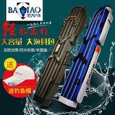 魚竿包巴喬戶外漁具包1.25米經典防水兩三層帶支架魚竿包海釣魚包漁桿包