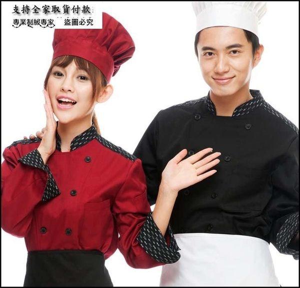 小熊居家長袖廚師服 西餐廳餐飲廚衣廚房烘焙酒店男女廚師工作服特價