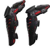 越野摩托車騎行護具機車護膝防摔可活動關節護腿滑雪騎士裝備用品