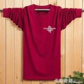 新款中年男士長袖t恤上衣加肥加大碼純棉衛生衣圓領寬鬆男裝T恤打底 遇見生活