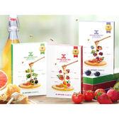 韓國 JAYJUN 蜂蜜蔬果蜜光面膜(5片入) 3款可選【小三美日】