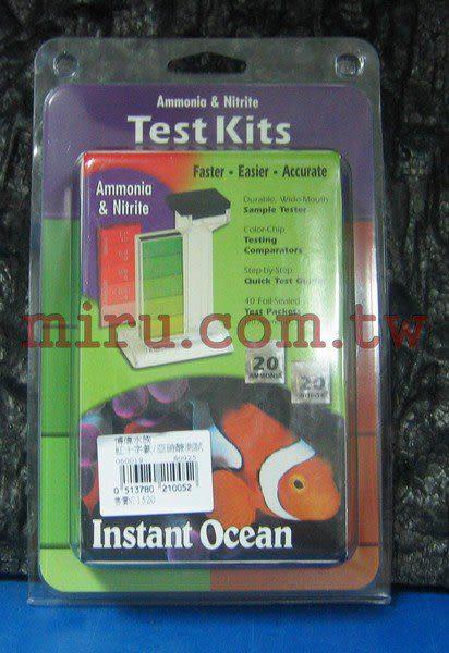 【西高地水族坊】美國紅十字Instant Ocean 氨,阿摩尼亞AMMONIA/亞硝酸NO2測試