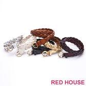 Red House 蕾赫斯-麻花編織寬版腰帶(共6色)