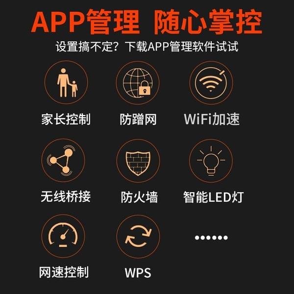 無線路由器 家用穿牆高速wifi 5g雙頻千兆速率穿牆王 百兆端口電信