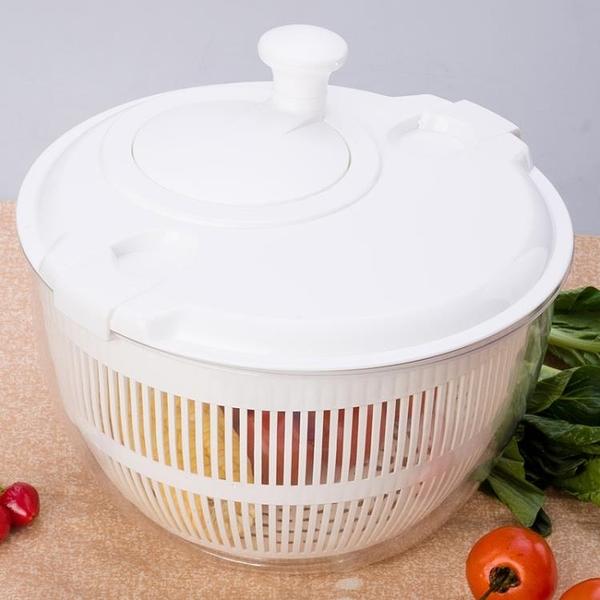 大號蔬果蔬菜離水器水果脫水器甩干沙拉離水機色拉脫水篩慮水籃子 萬聖節鉅惠