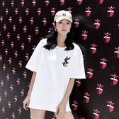寬鬆白色t恤女2021年夏季韓版超火短袖中長款半袖網紅大碼上衣ins 「雙10特惠」