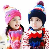寶寶帽子男女兒童針織毛線帽圍巾兩件套—聖誕交換禮物