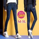 BOBO小中大尺碼【8418】中腰刷破窄管褲-M-5L
