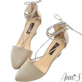 Ann'S輕量優雅-穩固楔型綁帶尖頭跟鞋-灰