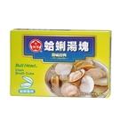 牛頭牌蛤蜊湯塊11g x6小塊【愛買】