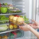 冰箱收納神器冰箱保鮮收納盒長方形抽屜式整理盒食品食物儲物盒