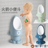 寶寶坐便器小孩男孩站立掛墻式嬰兒童尿壺馬桶【淘夢屋】