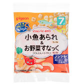 【愛吾兒】貝親 pigeon 小魚米果球&紅蘿蔔蕃茄點心7M+ 日本製