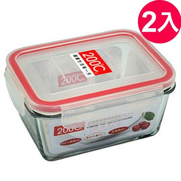 Artist 長方形耐熱玻璃保鮮盒465ml-2入【MF0329S】(SF0102)