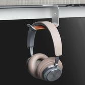 高檔耳機架耳機掛架