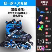 聰捷溜冰鞋滑冰旱冰鞋兒童全套裝輪滑鞋成人3-5-6-8-10歲男女可調
