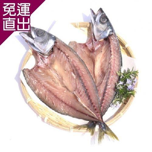 好神 灰干熟成挪威鯖魚一夜干50尾組(300g+-10%/尾 1尾/包 50包)【免運直出】