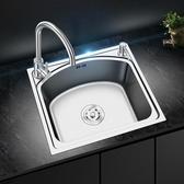 水槽單槽廚房水盆加厚304不銹鋼洗菜池水池洗菜盆單槽套餐 萬客城