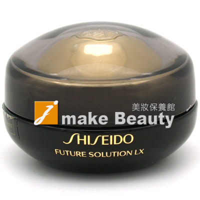 SHISEIDO資生堂 時空琉璃LX極上御藏眼唇霜(17ml)《jmake Beauty 就愛水》