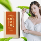 2370清香烏龍 微米茶 (玉米纖維茶包/台灣茶) 【新寶順】