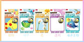3M 防滑貼片-海洋生物-海洋-透明-可愛動物-花