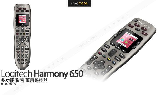 羅技 Logitech Harmony 650 多功能 影音 萬用遙控器 現貨
