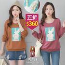 【五折價$360】糖罐子韓品‧造型珠珠兔子貼布連袖上衣→現貨【E52618】