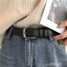 男女通用皮帶休閒百搭簡約黑色細腰帶韓版復古針扣牛仔褲帶學生潮 一米陽光