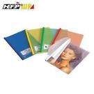《享亮商城》GQ310-N 黃 霧面文件套+名片套(不含桿) HFP