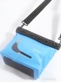 防水包手機防水袋漂流游泳溫泉沙灘潛水套透明密封腰包 【快速出貨】