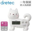 【dretec】新柴犬造型計時器-白