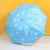 雨傘全自動雨傘女晴雨兩用折疊遮陽傘太陽傘防曬防紫外線廣告 萊俐亞
