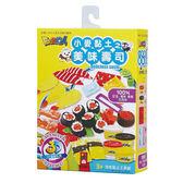 【風車圖書】FOOD超人-小麥黏土之美味壽司