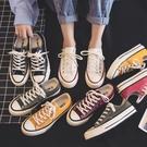 帆布鞋 黑色帆布女鞋學生韓版百搭ulzzang夏季2020新款布鞋薄款小白板鞋伊莎公主