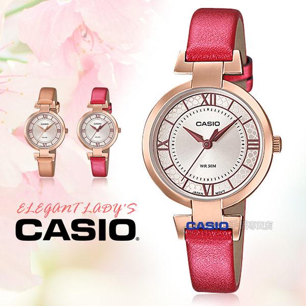CASIO 卡西歐 手錶專賣店 LTP-E403PL-9A2 女錶 皮革錶帶  防水 礦物玻璃 玫瑰金離子鍍金錶殼
