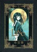 LUNO(1)