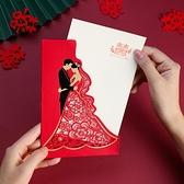 結婚慶用品請柬喜帖網紅創意打印定制歐式高端請帖2021婚禮邀請函 幸福第一站