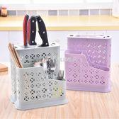 筷子筒  收納餐具塑料刀架筷子架 日式多功能筷籠瀝水筷子筒  瑪奇哈朵