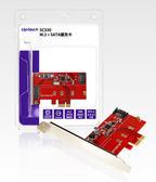 [ 中將3C ]   Uptech 登昌恆 SC330 M.2 + SATA擴充卡   SC-330
