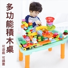 星星小舖 台灣出貨 多功能積木桌 大顆粒積木 積木桌 遊戲桌 學習桌 兩用桌 收納 旋轉桌腳
