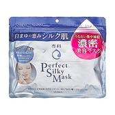SHISEIDO 資生堂 專科完美保濕面膜(28枚入)【小三美日】