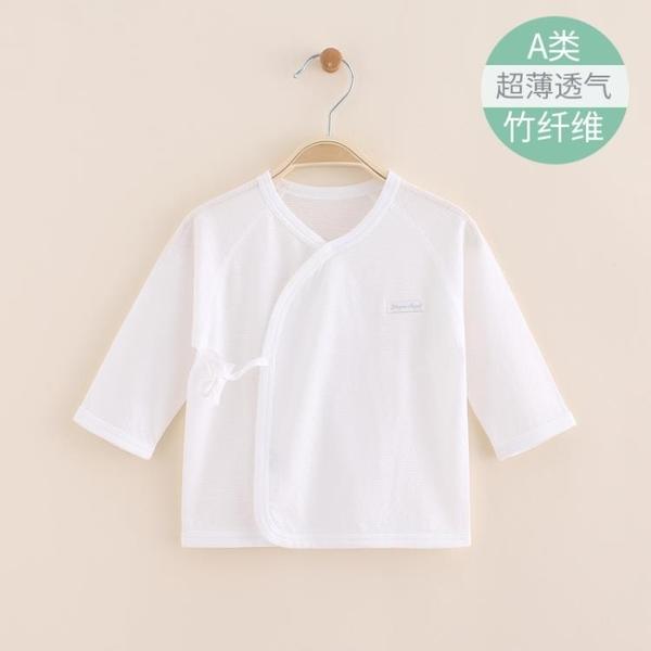 ★新生兒衣服0-3月寶寶竹纖維內衣單件上衣~