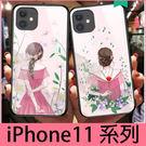 【萌萌噠】iPhone 11 Pro Max 時尚奢華百代系列 背影女神 iPhone11 全包軟邊 鋼化玻璃背板 手機殼