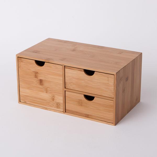 竹意直式三抽收納盒