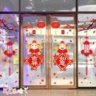 2021新年牛年過年布置墻貼貼畫春節裝飾窗花玻璃貼紙門貼窗貼靜電新年禮物
