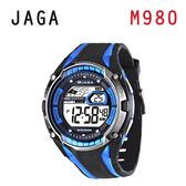 JAGA M980-AE 捷卡黑藍多功能大視窗 冷光 電子錶 男錶  (公司貨/保證防水)