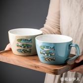 情侶對杯套裝一對馬克杯情侶款創意卡通水杯禮盒裝陶瓷牛奶杯禮物 AW16568【棉花糖伊人】