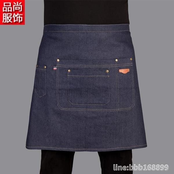 牛仔半身裙 韓版時尚半身圍裙牛仔半截圍裙奶茶店餐廳咖啡店服務員工作圍裙 城市科技